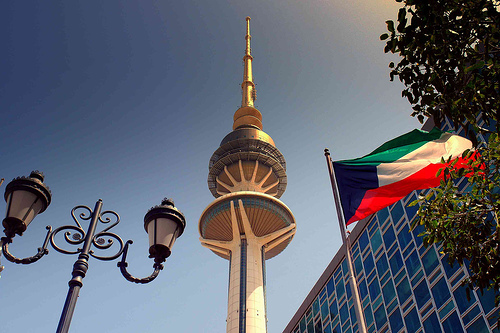 Kuwait Flag Liberation Tower-d6f62779-a0a4-48af-8a32-c257601ea17c
