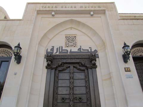 11tareqrajabmuseum