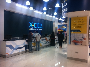 X-Cite Electronics in Avenues