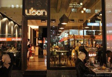 ubon-9-copy