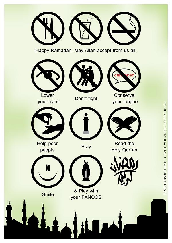 fasting_Ramadan_by_badr_ex2