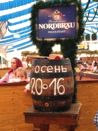 Volksfest 2016