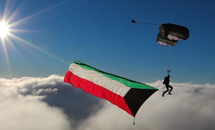 kuwait-national-day